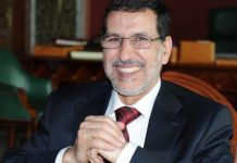 New Government to Continue Reforms Initiated by Previous Cabinets: El Othmani